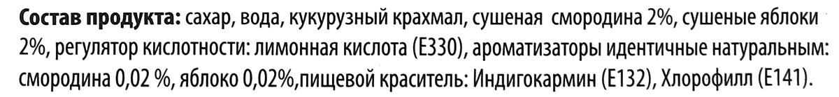 Lukeria рахат-лукум с черной смородиной и яблоком, 100 г