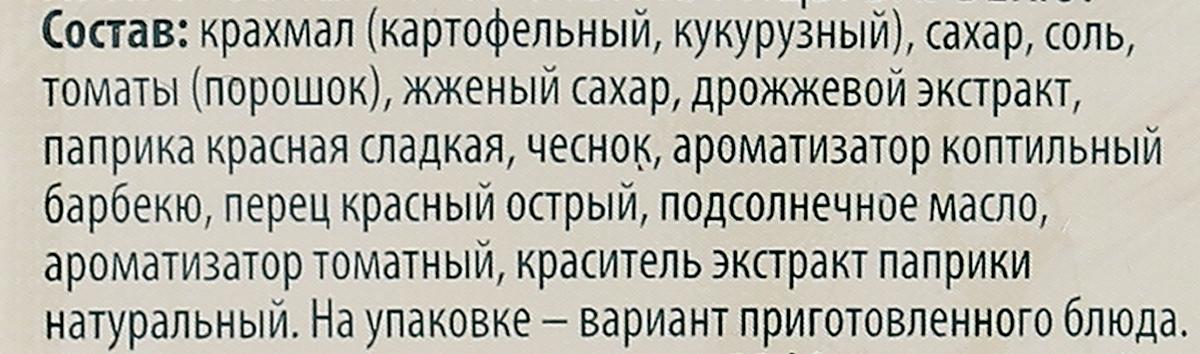 """Knorr Приправа На второе """"Сочная курица барбекю"""", 26 г"""