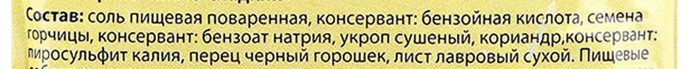"""Dr.Oetker Приправа для консервирования """"Домашние заготовки. Пикантфикс кисло-сладкий"""", 100 г"""