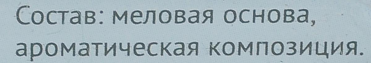 """Ароматизатор автомобильный Koto """"Ниндзя"""", на дефлектор, Squash"""