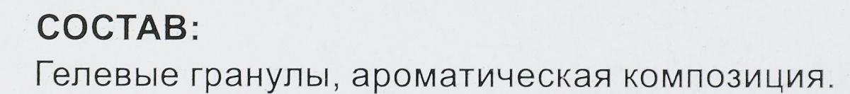 """Ароматизатор автомобильный Koto """"Carat"""", под сиденье, персик"""
