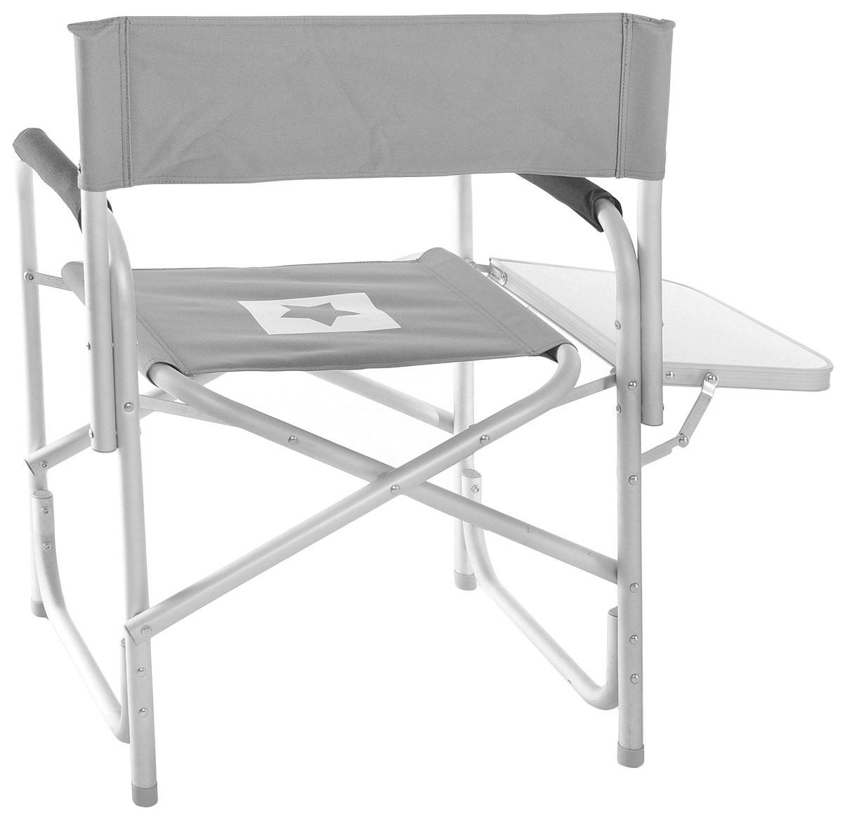 стул для рыбалки озон