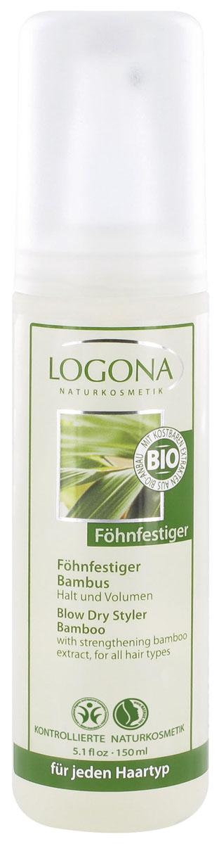 LOGONA Cтайлер для укладки феном с Экстрактом Бамбука 150 мл488Придает объем и фиксирует укладку. Спрей LOGONA с экстрактом бамбука специально разработан для укладки волос феном и создания креативных причесок. Натуральные питательные вещества надолго придают волосам объем и упругость, обеспечивают термозащиту, а также фиксируют укладку, надолго сохраняя форму прически.