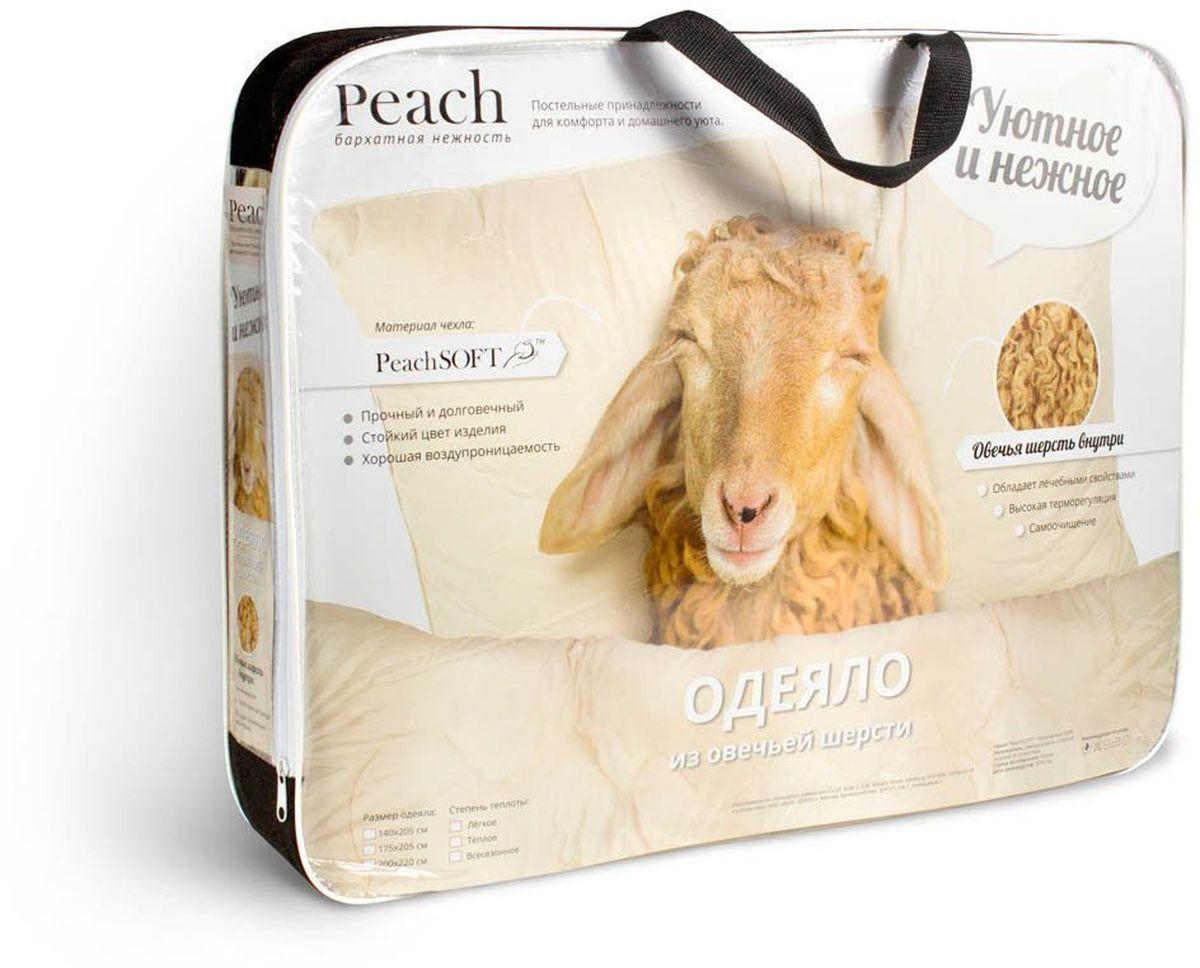Одеяло легкое Peach, наполнитель: овечья шерсть, 140 х 205 смpch222653Легкое одеяло Peach с наполнителем из овечьей шерсти расслабит, снимет усталость и подарит вам спокойный и здоровый сон. Чехол одеяла изготовлен из микрофибры. Одеяло простегано и окантовано. Стежка надежно удерживает наполнитель внутри и не позволяет ему скатываться. Плотность наполнителя: 200 г/м2. Размер: 140 х 205 см.