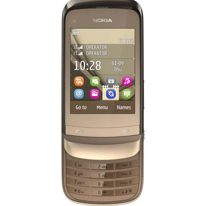 Купить Сотовые телефоны NOKIA C2-06 golden buff в Челябинске