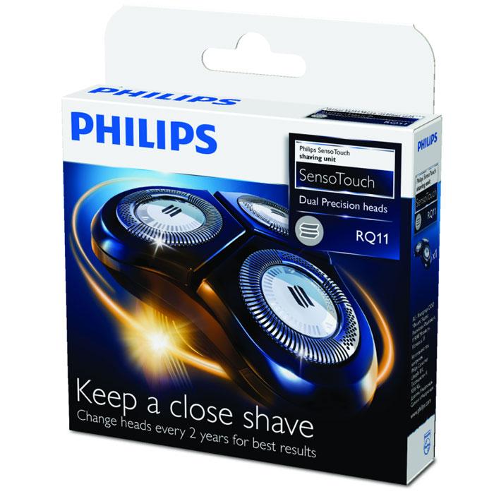 Philips RQ 11/50 бритвенный блокRQ11/50Бритвенный блок Senso Touch 2D для электробритв Philips RQ RQ1150, RQ1160, RQ1170, RQ1180. Система GyroFlex 2D легко повторят все контуры лица: Система повторения контуров лица GyroFlex 2D снижает давление и раздражение кожи, обеспечивая гладкое бритье. Бритвы SensoTouch поставляются со встроенной технологией Super Lift&Cut: Система двойных лезвий, встроенная в электробритву, поднимает волоски для комфортного бритья на уровне поверхности кожи. Специальное уплотнение бритвы Philips Aquatec обеспечивает комфортное сухое и освежающее влажное бритье: Система Aquatec для сухого и влажного бритья позволяет вам выбирать любой способ бритья. Удобное сухое или освежающее влажное бритье с использованием геля или пены для дополнительного комфорта. Технология бритья без трения SkinGlide снижает раздражение: Бреющая поверхность блока SkinGlide с низким коэффициентом трения плавно скользит по коже, обеспечивая особо...