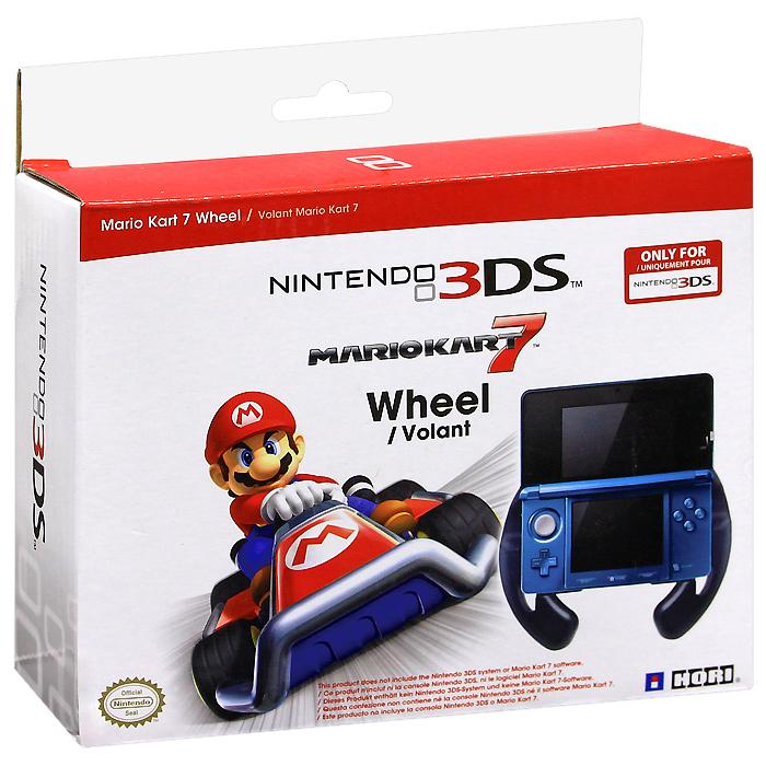 Игровой аксессуар Mario Kart 7 Wheel для Nintendo 3DS6908657245680Игровой аксессуар, выполненный в виде руля, превращает игру в еще более реалистичное и увлекательное занятие.