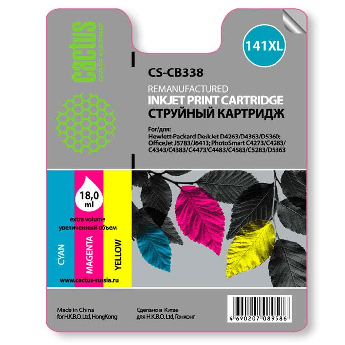 Cactus CS-CB338 №141 XL multicolor для HP