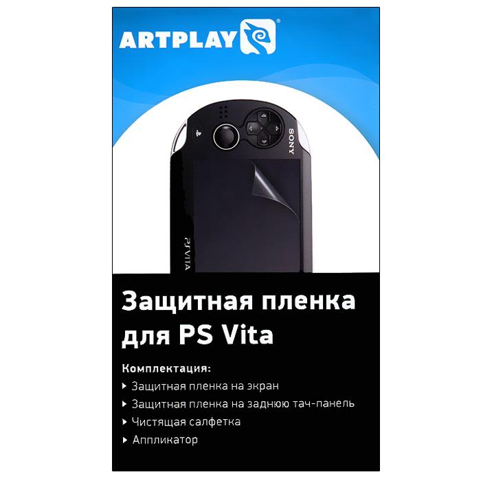 Защитная пленка ARTPLAYS для PS Vita19712Защитная пленка ARTPLAYS предназначена для игровой системы PS Vita. Она максимально защитит экран и заднюю тач-панель консоли от пыли, грязи, отпечатков пальцев и царапин.