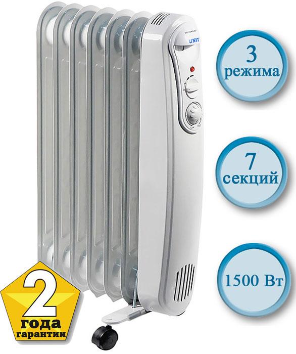 Unit UOR-723UOR-723Масляный обогреватель UOR 723. 3 режима мощности - если Вам не требуется быстро нагреть помещение, Вы можете выбрать промежуточную или малую мощность, что позволит сэкономить электроэнергию. Регулируемый термостат - позволяет настроить температуру нагрева воздуха в помещении и автоматически поддерживает заданное значение. Отсек для хранения шнура - сэкономит место при хранении прибора