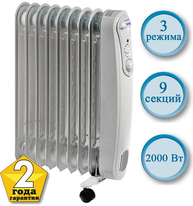 Unit UOR-940UOR-940Масляный обогреватель UOR 940. 3 режима мощности - если Вам не требуется быстро нагреть помещение, Вы можете выбрать промежуточную или малую мощность, что позволит сэкономить электроэнергию. Регулируемый термостат - позволяет настроить температуру нагрева воздуха в помещении и автоматически поддерживает заданное значение. Отсек для хранения шнура - сэкономит место при хранении прибора.