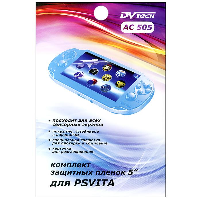 Комплект защитных пленок 5 DVTech AC 505 для PS VitaAC 505Защитные пленки DVTech AC 505 эффективно предохраняют сенсорные поверхности консоли PS Vita от мелких повреждений, загрязнений, отпечатков пальцев и пыли.