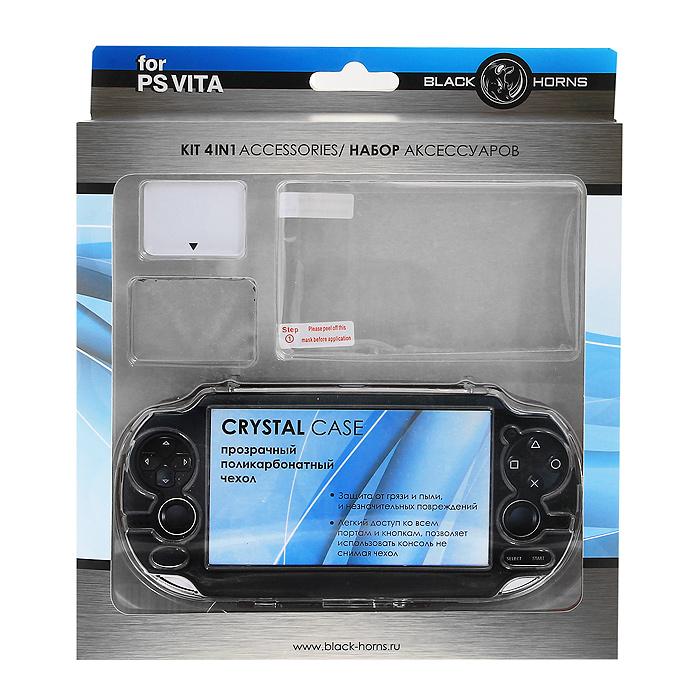 Набор акссесуаров Black Horns 4 in 1 для PS VitaBH-PSV0804( R)Прозрачный поликарбонатный чехол - это безопасная и наиболее удобная защита для вашей игровой консоли. Подходит для первых версии PS Vita. Защитная пленка на экран игровой консоли. Салфетка из материала микрофибра для очистки поверхности от пыли и грязи. Приспособление для удаления пузырьков воздуха из под защитной пленки при ее наклеивании.