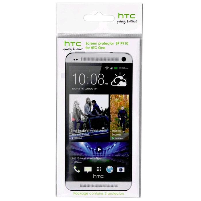 HTC SP P910 защитная пленка для HTC OneHTC-SP.P910Оригинальная защитная пленка HTC SP P910 надежно защитит Ваш смартфон HTC One от царапин и потертостей экрана, сохранив цветопередачу и отзывчивость экрана в первозданном виде. К достоинствам пленки можно также добавить частичную защиту от бликов и умеренное сопротивление жировым отпечаткам.