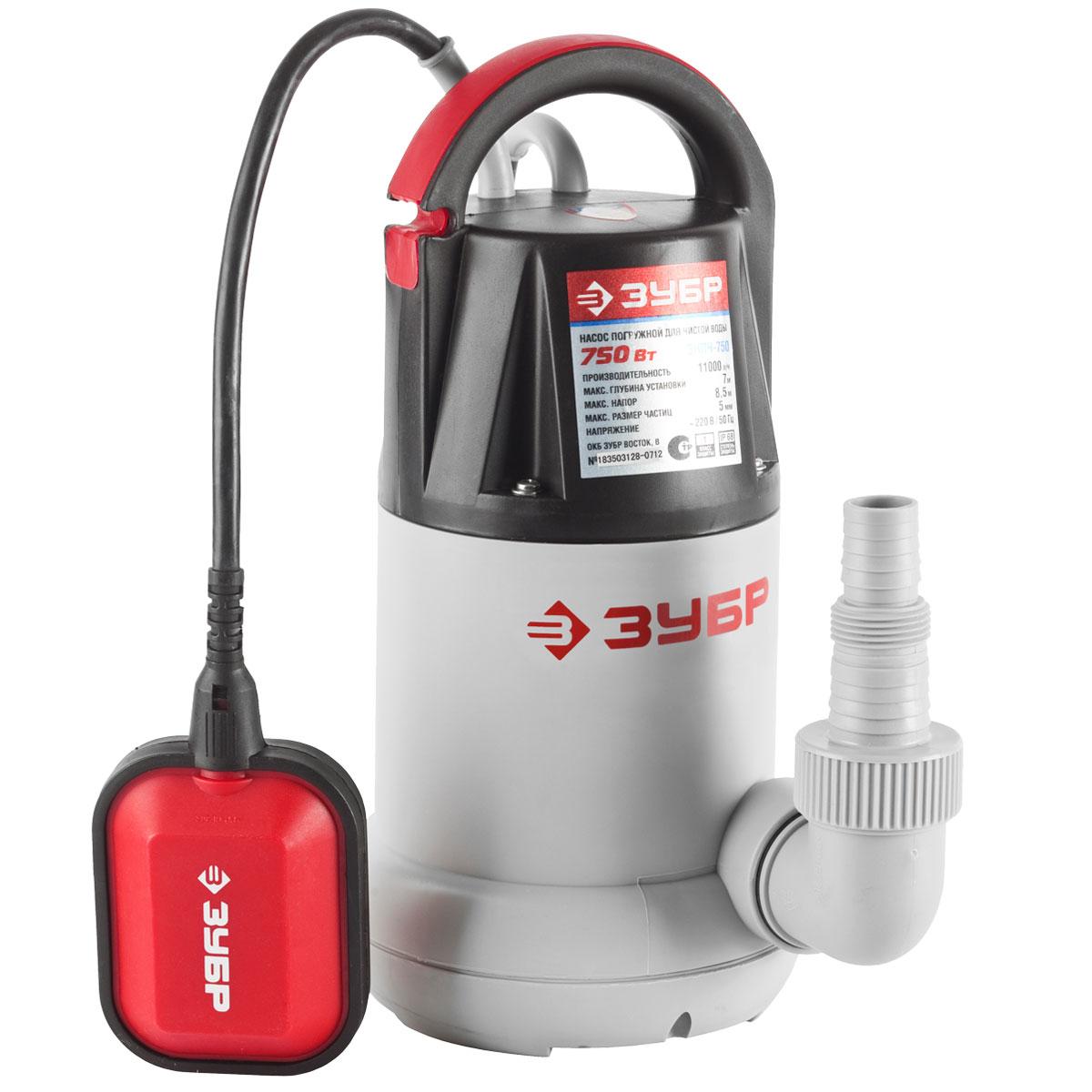 ЗУБР ЗНПЧ-750 насос погружной, дренажный для чистой воды, 750Вт