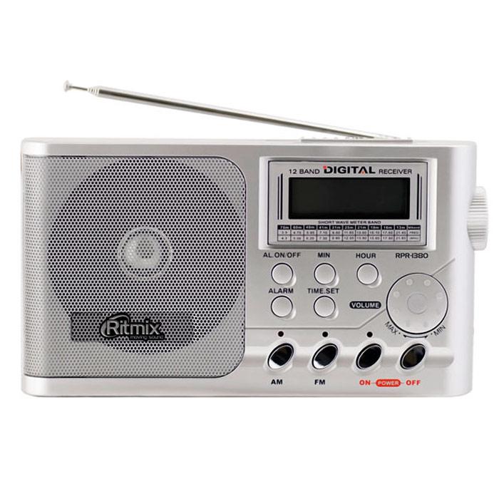 Ritmix RPR1380, Silver радиоприемник