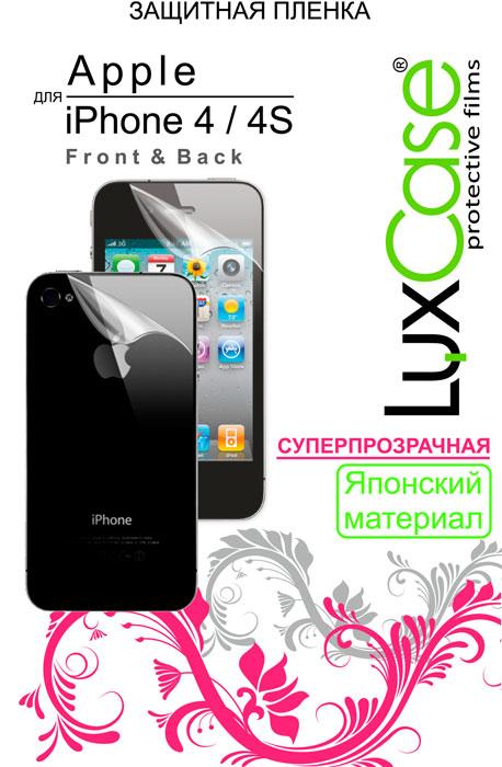 Luxcase защитная пленка для Apple iPhone 4/4S (Front&Back), суперпрозрачная 2 шт80225Защитная пленка для Apple iPhone 4/4S - это универсальная защитная пленка, предохраняющая дисплей Вашего электронного устройства от возможных повреждений. Размеры пленки полностью совместимы с Apple iPhone 4/4S. Выбирая защитные пленки LuxCase - Вы продлеваете жизнь сенсорному экрану приобретенного вами мобильного устройства. Защитные пленки LuxCase удобны в использовании и имеют антибликовое покрытие. Благодаря использованию высококачественного японского материала пленка легко наклеивается, плотно прилегает, имеет высокую прозрачность и устойчивость к механическим воздействиям. Потребительские свойства и эргономика сенсорного экрана при этом не ухудшаются. Защитные пленки LuxCase не искажают изображение, приклеиваются легко и ровно.