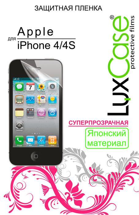 Luxcase защитная пленка для Apple iPhone 4/4S, суперпрозрачная80222Защитная пленка для Apple iPhone 4/4S - это универсальная защитная пленка, предохраняющая дисплей Вашего электронного устройства от возможных повреждений. Размеры пленки полностью совместимы с Apple iPhone 4/4S. Выбирая защитные пленки LuxCase - Вы продлеваете жизнь сенсорному экрану приобретенного вами мобильного устройства. Защитные пленки LuxCase удобны в использовании и имеют антибликовое покрытие. Благодаря использованию высококачественного японского материала пленка легко наклеивается, плотно прилегает, имеет высокую прозрачность и устойчивость к механическим воздействиям. Потребительские свойства и эргономика сенсорного экрана при этом не ухудшаются. Защитные пленки LuxCase не искажают изображение, приклеиваются легко и ровно.