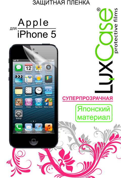 Luxcase защитная пленка для Apple iPhone 5, суперпрозрачная