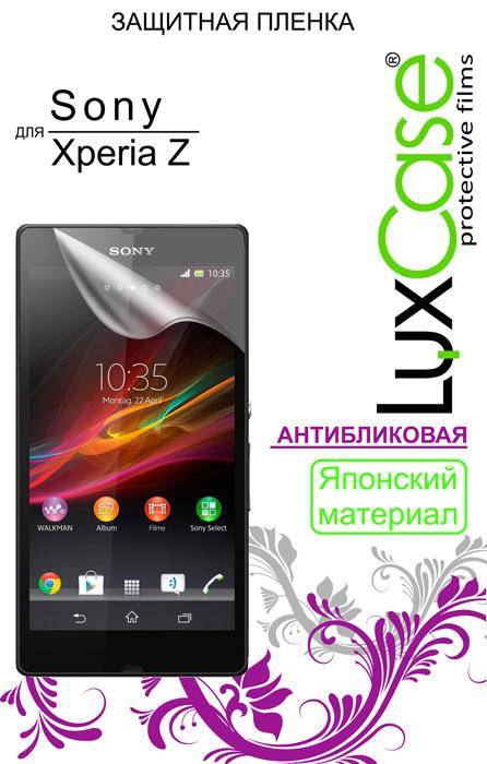 Luxcase защитная пленка для Sony Xperia Z (C6602), антибликовая80922Защитная пленка для Sony Xperia Z (C6602) - это универсальная защитная пленка, предохраняющая дисплей Вашего электронного устройства от возможных повреждений. Размеры пленки полностью совместимы с Sony Xperia Z (C6602). Выбирая защитные пленки LuxCase - Вы продлеваете жизнь сенсорному экрану приобретенного вами мобильного устройства. Защитные пленки LuxCase удобны в использовании и имеют антибликовое покрытие. Благодаря использованию высококачественного японского материала пленка легко наклеивается, плотно прилегает, имеет высокую прозрачность и устойчивость к механическим воздействиям. Потребительские свойства и эргономика сенсорного экрана при этом не ухудшаются. Защитные пленки LuxCase не искажают изображение, приклеиваются легко и ровно.