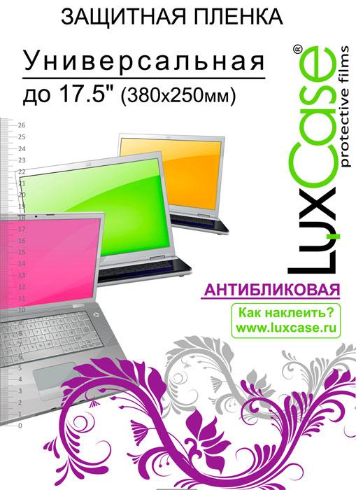 Luxcase универсальная защитная пленка для экрана 17,5'' (380x250 мм), антибликовая
