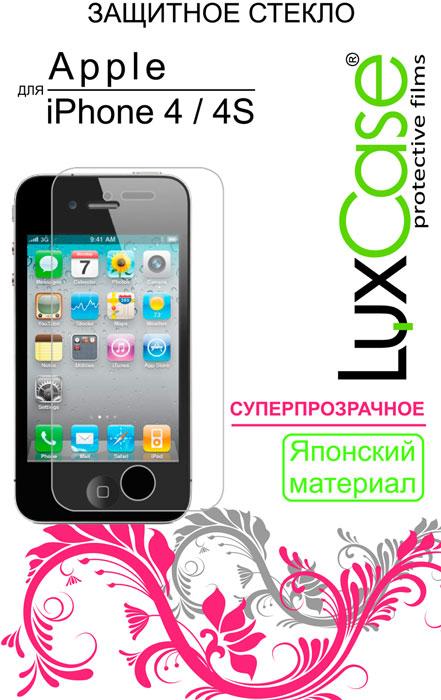 Luxcase защитное стекло для Apple iPhone 4/4s, защитное стекло80281Защитная пленка для Apple iPhone 4/4S - это универсальная защитная пленка, предохраняющая дисплей Вашего электронного устройства от возможных повреждений. Размеры пленки полностью совместимы с Apple iPhone 4/4S. Выбирая защитные пленки LuxCase - Вы продлеваете жизнь сенсорному экрану приобретенного вами мобильного устройства. Защитные пленки LuxCase удобны в использовании и имеют антибликовое покрытие. Благодаря использованию высококачественного японского материала пленка легко наклеивается, плотно прилегает, имеет высокую прозрачность и устойчивость к механическим воздействиям. Потребительские свойства и эргономика сенсорного экрана при этом не ухудшаются. Защитные пленки LuxCase не искажают изображение, приклеиваются легко и ровно.