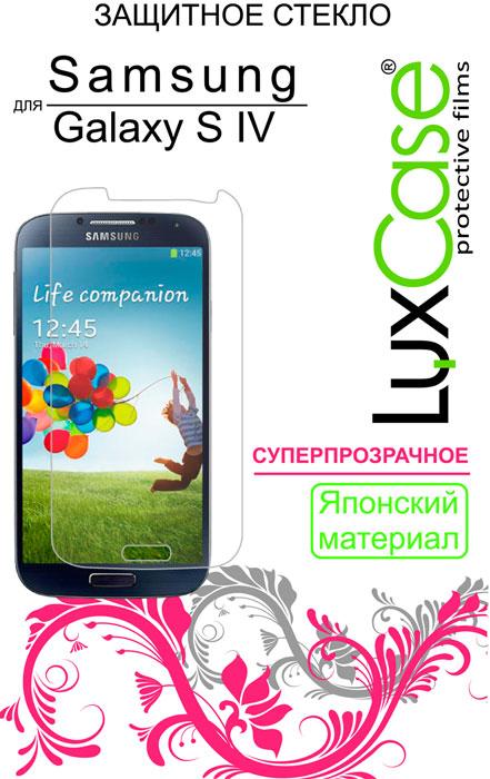 Luxcase защитное стекло для Samsung Galaxy S IV, i9500, защитное стекло80585Защитная пленка для Samsung Galaxy S IV, i9500 - это универсальная защитная пленка, предохраняющая дисплей Вашего электронного устройства от возможных повреждений. Размеры пленки полностью совместимы с Samsung Galaxy S IV, i9500. Выбирая защитные пленки LuxCase - Вы продлеваете жизнь сенсорному экрану приобретенного вами мобильного устройства. Защитные пленки LuxCase удобны в использовании и имеют антибликовое покрытие. Благодаря использованию высококачественного японского материала пленка легко наклеивается, плотно прилегает, имеет высокую прозрачность и устойчивость к механическим воздействиям. Потребительские свойства и эргономика сенсорного экрана при этом не ухудшаются. Защитные пленки LuxCase не искажают изображение, приклеиваются легко и ровно.