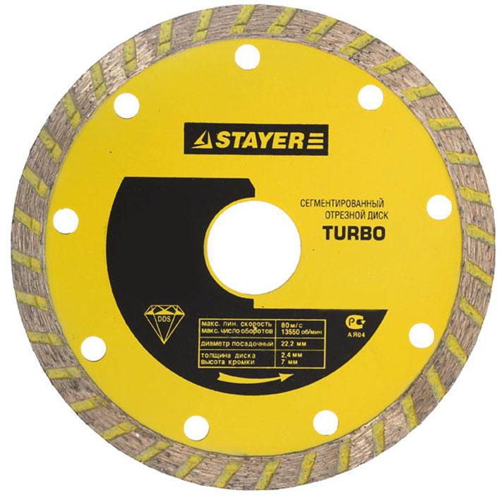 Stayer Turbo сегментированный отрезной алмазный круг для УШМ, 22,2х200 мм3662-200Предназначены для резки (сухой и с применением охлаждающей жидкости) строительных материалов, таких как бетон, кирпич, керамика. Используются в угловой шлифовальной машине, штроборезе. Непрерывная работа не более 60–90 с, охлаждение на холостом ходу не Диаметр хвостовика: 3,2 мм Рабочий диаметр: 3,2 мм Максимальная скорость: 20 000 об/мин