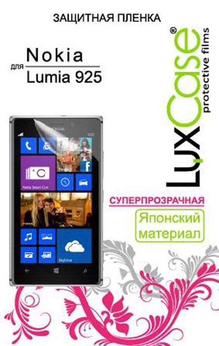 Luxcase защитная пленка для Nokia Lumia 925, суперпрозрачная80443Защитная пленка для Nokia Lumia 925 - это универсальная защитная пленка, предохраняющая дисплей Вашего электронного устройства от возможных повреждений. Размеры пленки полностью совместимы с Nokia Lumia 925. Выбирая защитные пленки LuxCase - Вы продлеваете жизнь сенсорному экрану приобретенного вами мобильного устройства. Защитные пленки LuxCase удобны в использовании и имеют антибликовое покрытие. Благодаря использованию высококачественного японского материала пленка легко наклеивается, плотно прилегает, имеет высокую прозрачность и устойчивость к механическим воздействиям. Потребительские свойства и эргономика сенсорного экрана при этом не ухудшаются. Защитные пленки LuxCase не искажают изображение, приклеиваются легко и ровно.