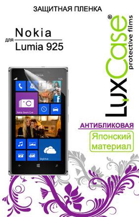 Luxcase защитная пленка для Nokia Lumia 925, антибликовая80440Защитная пленка для Nokia Lumia 925 - это универсальная защитная пленка, предохраняющая дисплей Вашего электронного устройства от возможных повреждений. Размеры пленки полностью совместимы с Nokia Lumia 925. Выбирая защитные пленки LuxCase - Вы продлеваете жизнь сенсорному экрану приобретенного вами мобильного устройства. Защитные пленки LuxCase удобны в использовании и имеют антибликовое покрытие. Благодаря использованию высококачественного японского материала пленка легко наклеивается, плотно прилегает, имеет высокую прозрачность и устойчивость к механическим воздействиям. Потребительские свойства и эргономика сенсорного экрана при этом не ухудшаются. Защитные пленки LuxCase не искажают изображение, приклеиваются легко и ровно.