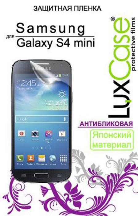 Luxcase защитная пленка для Samsung Galaxy S4 mini i9190, антибликовая