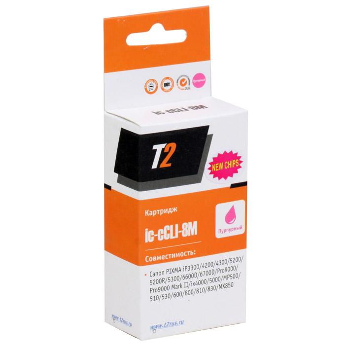 T2 IC-CCLI-8M картридж для Canon PIXMA iP4200/4300/5200/Pro9000/MP500/600, Magenta
