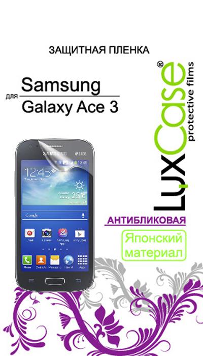Luxcase защитная пленка для Samsung Galaxy Ace 3 GT-S7270, антибликовая80802Защитная пленка Luxcase для Samsung Galaxy Ace 3 GT-S7270 предохраняет дисплей Вашего электронного устройства от возможных повреждений. Размеры пленки полностью совместимы с Samsung Galaxy Ace 3 GT-S7270. Выбирая защитные пленки LuxCase - Вы продлеваете жизнь сенсорному экрану приобретенного вами мобильного устройства. Защитные пленки LuxCase удобны в использовании. Благодаря использованию высококачественного японского материала пленка легко наклеивается, плотно прилегает, имеет высокую прозрачность и устойчивость к механическим воздействиям. Потребительские свойства и эргономика сенсорного экрана при этом не ухудшаются. Защитные пленки LuxCase не искажают изображение, приклеиваются легко и ровно.