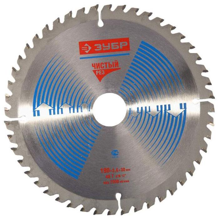ЗУБР Чистый рез диск пильный по дереву, 190х30 мм, 48Т36905-190-30-48Диски с большим числом зубьев предназначены для обработки мягкой и твердой древесины, ДСП и панелей с покрытием для получения наиболее чистого и аккуратного реза. Рабочая глубина: 38 мм
