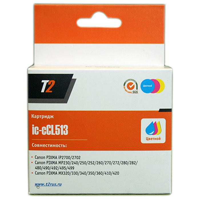 T2 IC-CCL513 картридж для Canon PIXMA iP2700/MP230/240/250/280/480/490/MX320/360/410, цветной  цены
