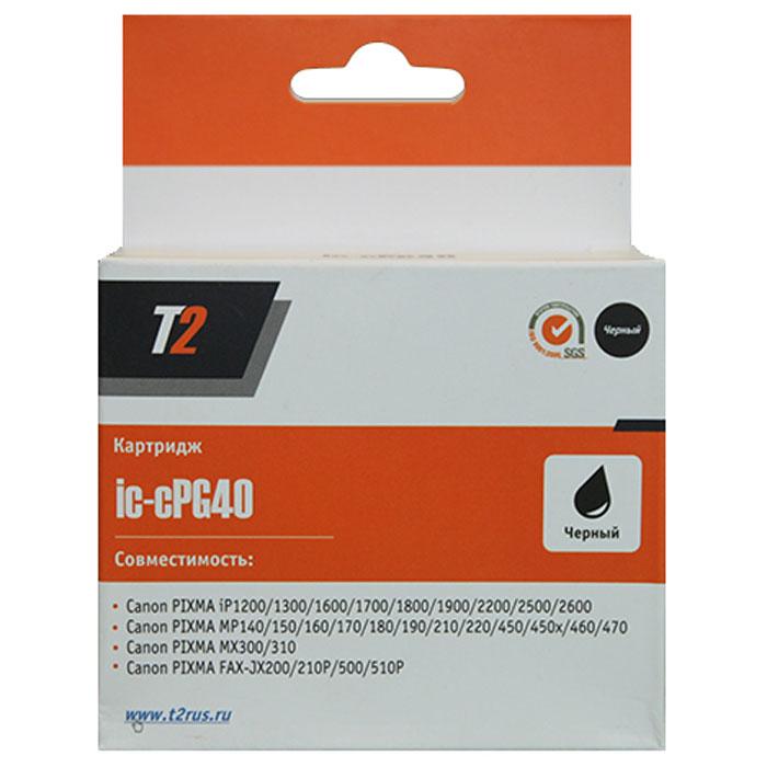 T2 IC-CPG40 картридж для Canon Pixma iP1200/1800/1900/2200/2500/2600/MP140/210/450/470/MX300, BlackIC-CPG40Картридж T2 IC-CPG40 с черными чернилами для струйных принтеров и МФУ Canon. Картридж собран из японских комплектующих и протестирован по стандарту ISO.