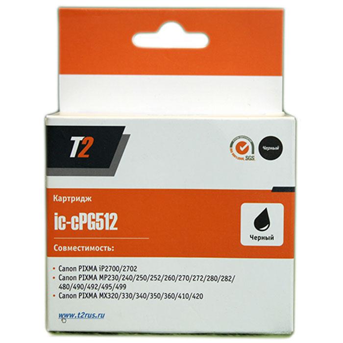 T2 IC-CPG512 картридж для Canon PIXMA iP2700/MP230/240/250/280/480/490/MX320/360/410, BlackIC-CPG512Картридж T2 IC-CPG512 с черными чернилами для струйных принтеров и МФУ Canon. Картридж собран из японских комплектующих и протестирован по стандарту ISO.