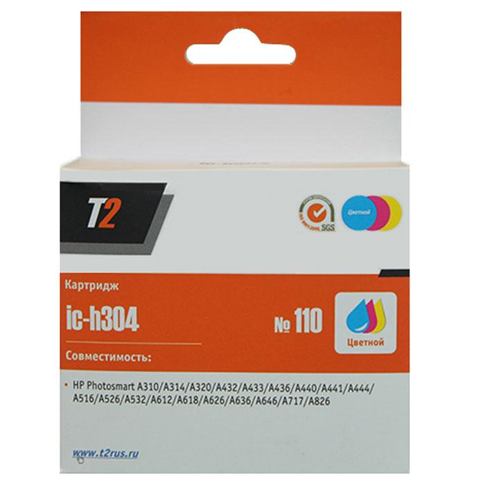 T2 IC-H304 картридж для HP Photosmart A310/A320/A432/A440/A516/A612/A626/A717/A826 (№110), цветной