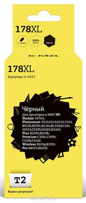T2 IC-H316 картридж с чипом для HP Deskjet 3070A/Photosmart 5510/6510/7510/B110/C8583 (№178), Black