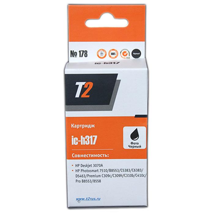 T2 IC-H317 картридж с чипом для HP Deskjet 3070A/Photosmart 7510/B8553/B8558/6383/C309 (№178), фотоIC-H317Картридж T2 IC-H317 с фото чернилами для струйных принтеров и МФУ HP. Картридж собран из японских комплектующих и протестирован по стандарту ISO.