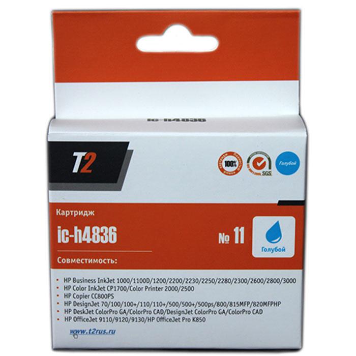 T2 IC-H4836 картридж для HP Business InkJet 1200/2200/2600/2800/CP1700/Pro K850 (№11), Cyan