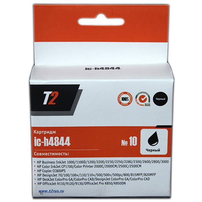 T2 IC-H4844 картридж для HP 2000c/Business InkJet 1200/2200/2600/2800/3000/Pro K850 (№10), BlackIC-H4844Картридж T2 IC-H4844 с чернилами для струйных принтеров и МФУ HP. Картридж собран из японских комплектующих и протестирован по стандарту ISO. Совместимость: HP Business InkJet 1000/1000D/1200/2200/2230/2250/2280/2300/2600/2800/3000 HP Color InkJet CP1700/Color Printer 2000C/2000CM/2500C/2500CM HP Copier CC800PS HP DesignJet 70/100/100+/110/110+/500/500+/500ps/800/815MFP/820MFP HP DeskJet ColorPro GA/ColorPro CAD HP DesignJet ColorPro GA/ColorPro CAD HP OfficeJet 9110/9120/9130/Pro K850/K850DN