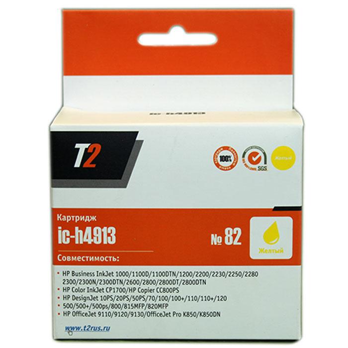 T2 IC-H4913 картридж для HP DesignJet 500/510/800/815MFP/820MFP/CC820PS (№82), YellowIC-H4913Картридж T2 IC-H4911/4912/4913 с чернилами для струйных принтеров и МФУ HP. Картридж собран из японских комплектующих и протестирован по стандарту ISO.