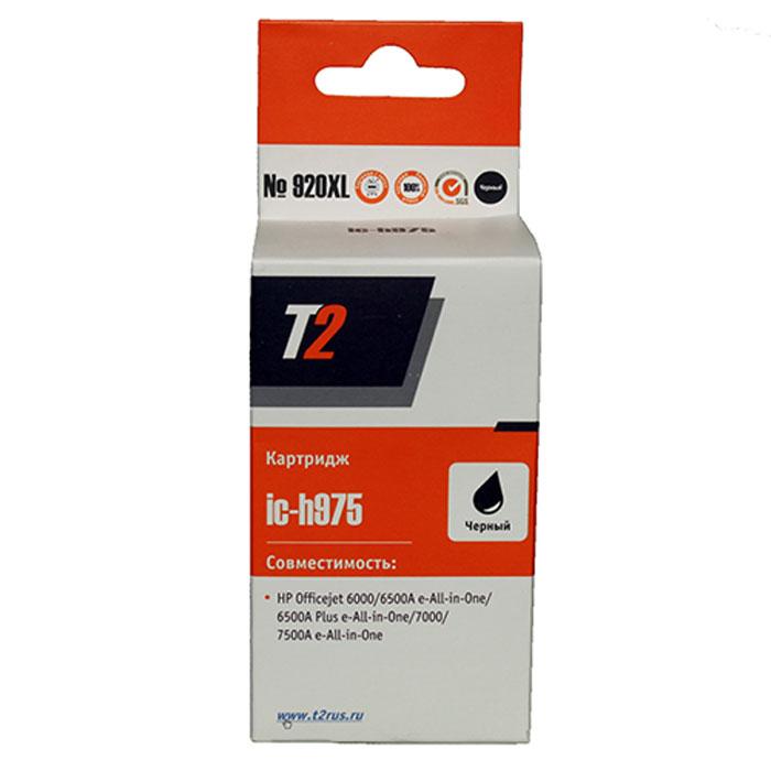 T2 IC-H975 картридж для HP Officejet 6000/6500A/6500A Plus/7000/7500A, Black