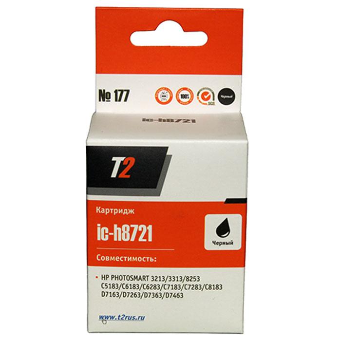 T2 IC-H8721 картридж с чипом для HP Photosmart 3213/8253/C5183/C6183/D7163/D7463 (№177), Black