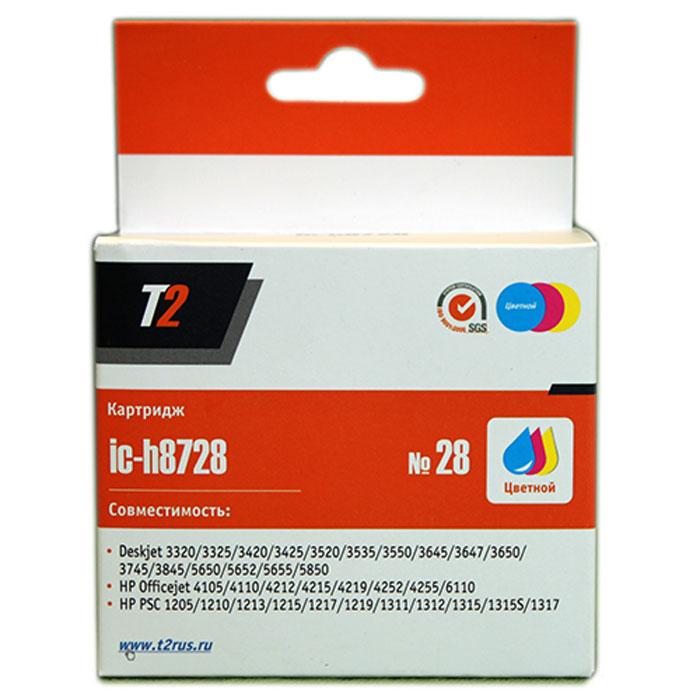 T2 IC-H8728 картридж для HP Deskjet 3320/3520/3550/0/1210/1315/Officejet 4110/6110 (№28), цветнойIC-H8728Картридж T2 IC-H8728 с цветными чернилами для струйных принтеров и МФУ HP. Картридж собран из качественных комплектующих и протестирован по стандарту ISO.