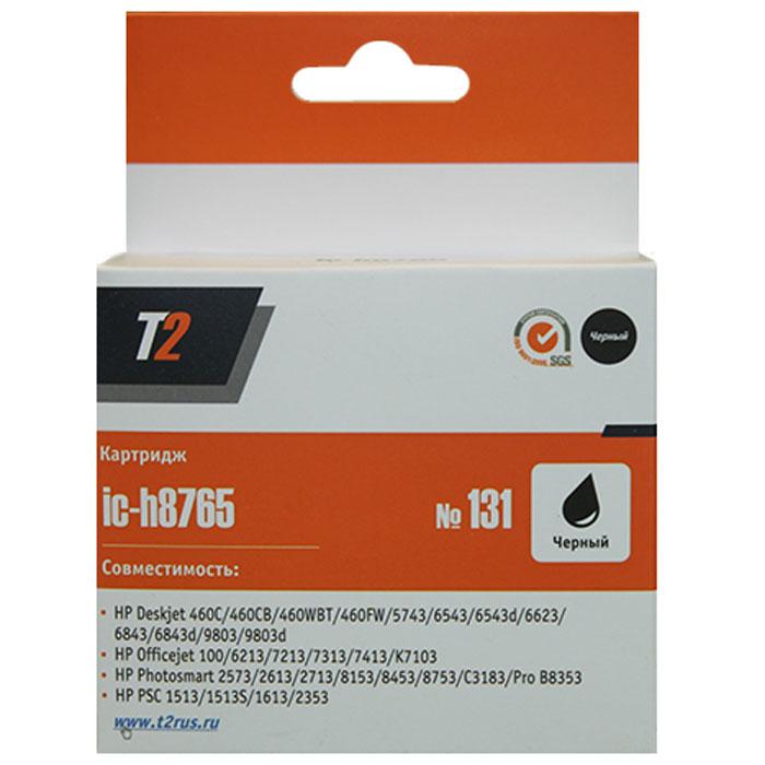 T2 IC-H8765 картридж для HP Deskjet 460/5743/6543/6843/9803/PSC1513/6213/K7103 (№131), Black