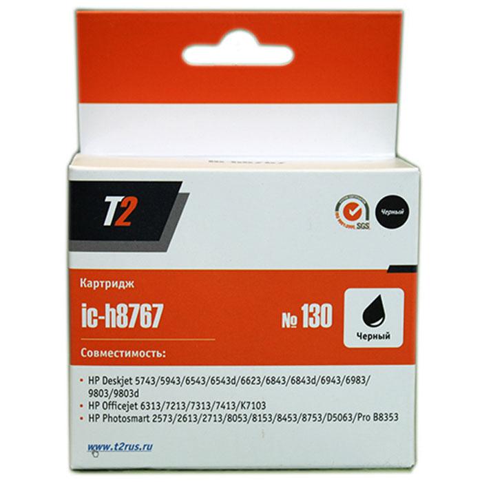 T2 IC-H8767 картридж для HP Deskjet 5743/6543/6943/9803/Photosmart 2573/8453/B8353 (№130), Black