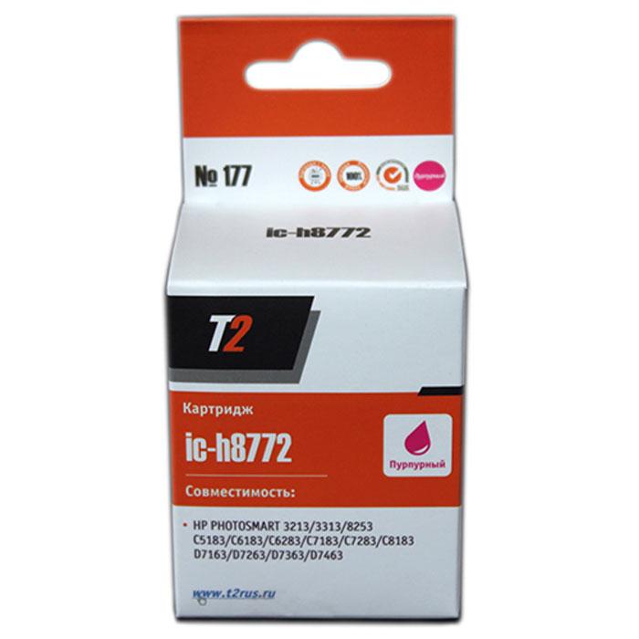 T2 IC-H8772 картридж с чипом для HP Photosmart 3213/8253/C5183/C6183/D7163/D7463 (№177), PurpleIC-H8772Картридж T2 IC-H8771/8772/8773/8774/8775 с чернилами для струйных принтеров и МФУ HP. Картридж собран из качественных комплектующих и протестирован по стандарту ISO.