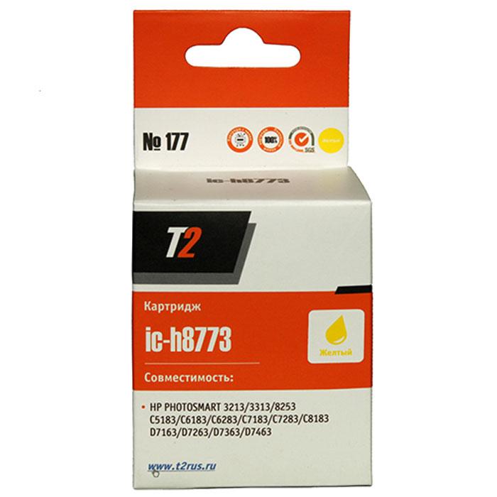 T2 IC-H8773 картридж с чипом для HP Photosmart 3213/8253/C5183/C6183/D7163/D7463 (№177), Yellow